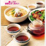 ティーライフ ダイエットプーアール茶 口コミ 油ものと飲む