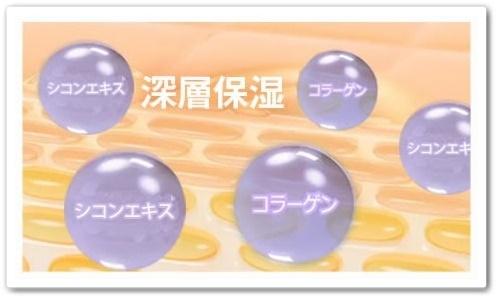 メビウス製薬 ホワイトニングリフトケアゲル 口コミ シミケア シミ 美白 オールインワンゲル 紫根エキス