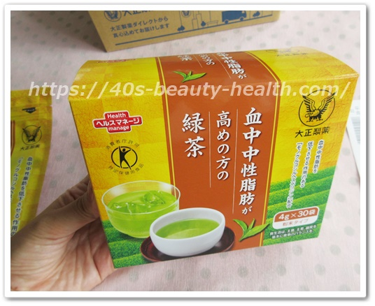 大正 脂肪茶 1000円 初回限定 お試し 中性脂肪 お茶 大正製薬 血中中性脂肪が高めの方の緑茶 口コミ 効果 箱