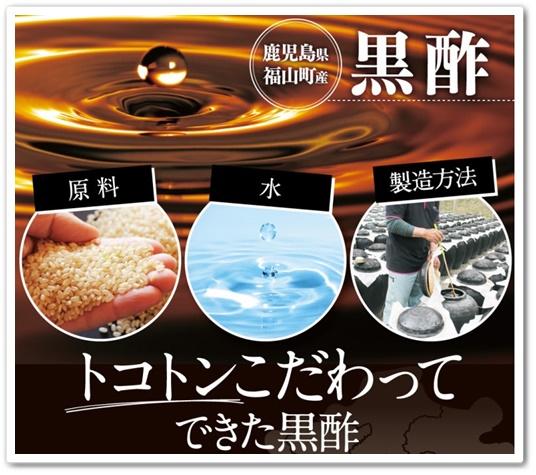 ファンファレ みちるのおめぐ実 口コミ 効果 みちるのおめぐみ 疲労回復サプリ 黒酢3