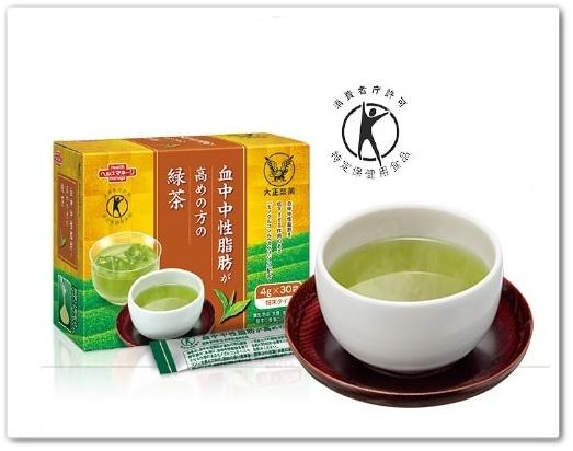大正 脂肪茶 500円 お試し 大正製薬 血中中性脂肪が高めの方の緑茶 口コミ 効果 中性脂肪 お