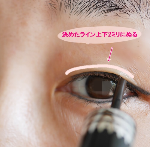 ドリーミンアイリッチ 口コミ 効果 40代 二重まぶた美容液 どりーみんあいりっち ブログ 使用前 二重のラインに糊を塗る