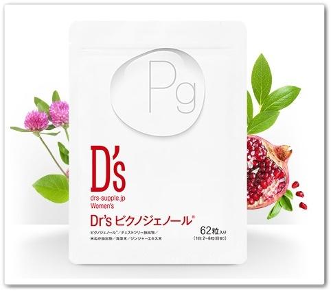 ドクターズピクノジェノール 口コミ 40代 効果なし?PMS 生理 月経不調 Dr'sピクノジェノール サプリメント パッケージ