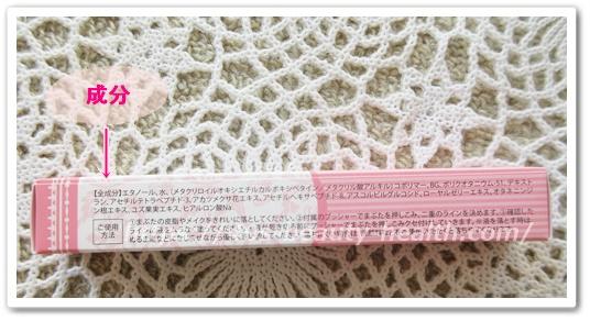 ドリーミンアイリッチ 効果なし 40代 二重まぶた美容液 どりーみんあいりっち 口コミ ブログ 箱 成分