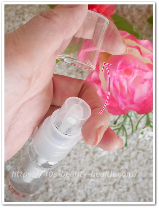 インナーブラン 口コミ 効果なし アソコの臭いが消える デリケートゾーン 消臭スプレーミスト いんなーぶらん 最安値 通販でお試し 容器 スプレー