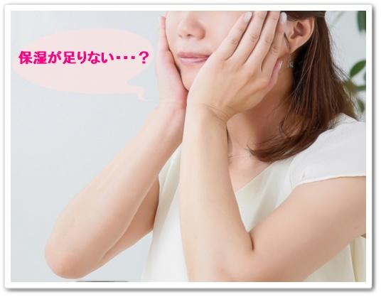 片平なぎさ ユーグレナ オールインワンゲル 化粧品 one(ワン)口コミ 写真 980円 最安値 通販 購入 40代乾燥肌
