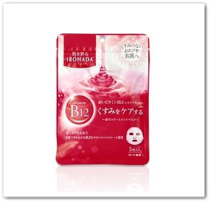 いろはだ 口コミ irohada 効果 広末涼子 ロート製薬 化粧品 色肌 イロハダ 980円 お試しキャンペーン パック