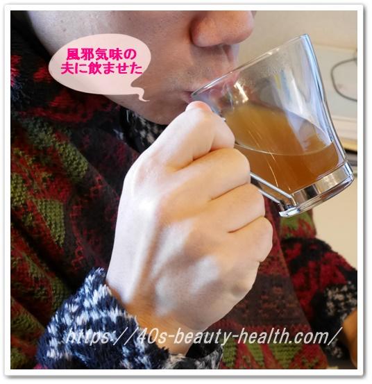 ドクターベジフル やさい屋さんの生姜黒蜜 しょうがくろみつ シロップ 口コミ 飲んでみた 添加物なし 安心 子供飲める 夫飲む