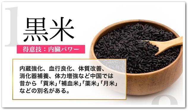 こうじ酵素ブラック 口コミ 効果 BeANCA(ビアンカ) 酵素サプリ こうじ酵素BRACK こうじこうそぶらっく 最安値 黒米