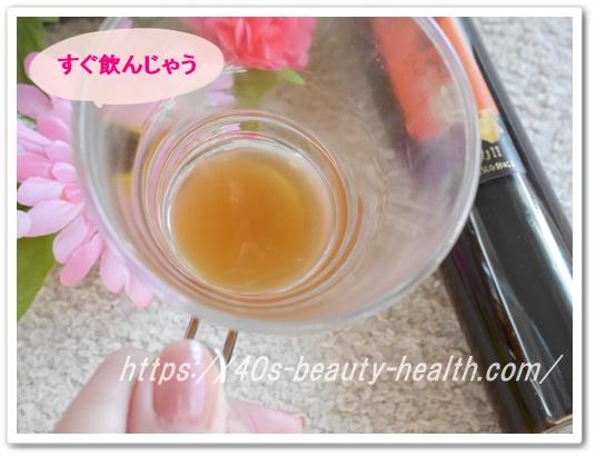 ドクターベジフル やさい屋さんの生姜黒蜜 しょうがくろみつ シロップ 口コミ 飲んでみた 添加物なし 安心 子供飲める 飲み干した
