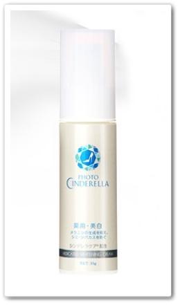 フォトシンデレラクリーム 口コミ 40代 効果 肝斑 かんぱん シミ消す 化粧品 ふぉとしんでれら 通販 最安値 容器