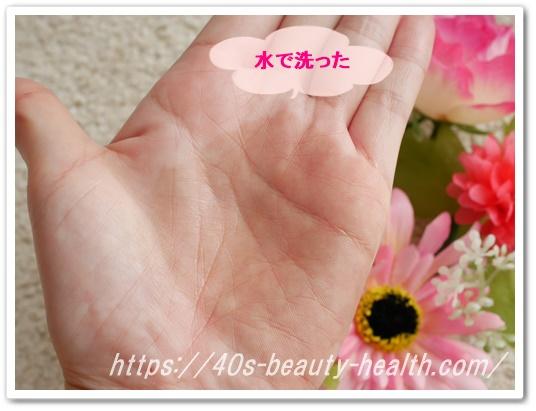 武田久美子 白髪染め LPLP ルプルプ 口コミ 効果 女優 芸能人 素手で染められる ヘアカラートリートメント 色うつり3