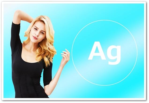 マジカルボディスリマー 口コミ 効果 通販 最安値 女性用加圧着圧ダイエットインナー 肌着 痩せる におい