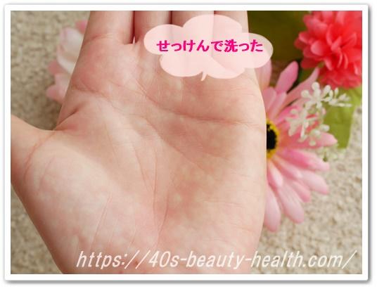 武田久美子 白髪染め LPLP ルプルプ 口コミ 効果 女優 芸能人 素手で染められる ヘアカラートリートメント 色うつり5