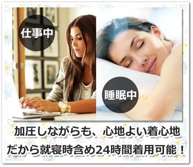 マジカルボディスリマー 口コミ 効果 通販 最安値 女性用加圧着圧ダイエットインナー 肌着 痩せる 24時間着れる