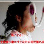 広末涼子 しゃべくり007 mtg pao パオ 口コミ 顔の筋肉 表情筋を鍛える 小顔美容健康器具 効果 通販 効く