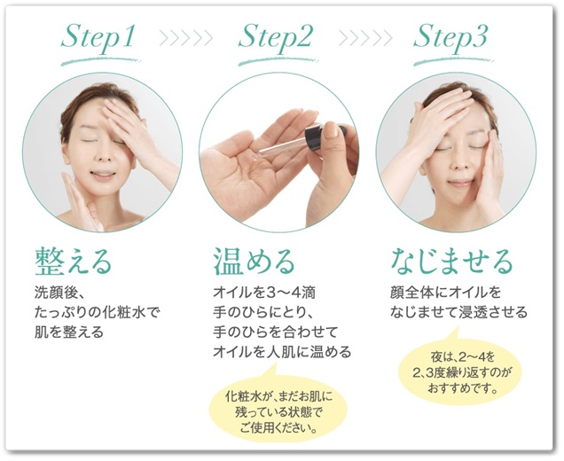 epo エポオイルセラム 口コミ ユーグレナオイル 美容液 40代 効果 使い方