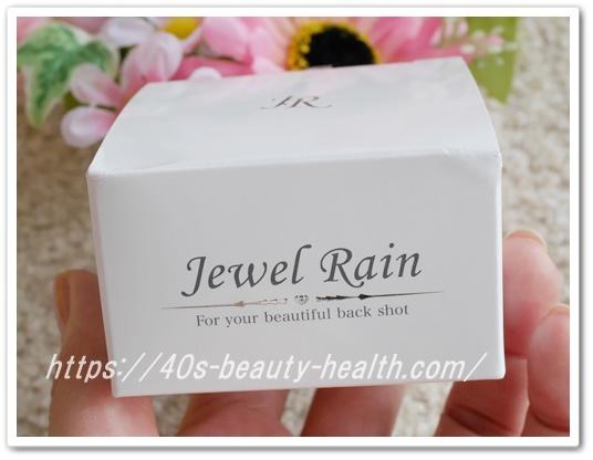 ジュエルレイン 口コミ 効果 背中ニキビ 治す化粧品 オールインワンゲル jewel rain じゅるれいん 通販 最安値でお試し 箱