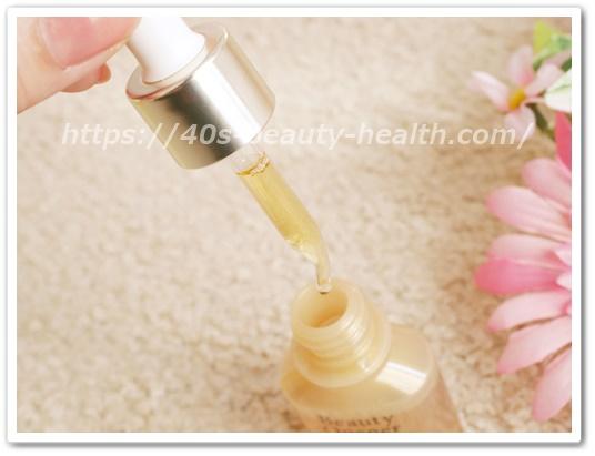 オージオ ビューティオープナーオイル 口コミ 効果 卵殻膜エキス 美容液 容器 液体