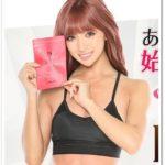 クイーンズスリムHMB 口コミ 効果なし 痩せない 最安値 ゆんころ 筋肉サプリ くいーんずすりむ 女性用HMBサプリメント ユンコロ
