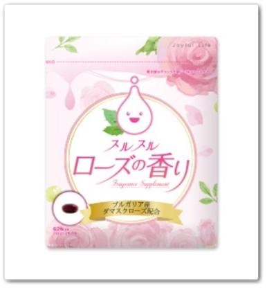 スルスルローズの香り 口コミ するするろーすのかおり 効果 バラのフレグランスサプリ 通販 最安値 パッケージ3