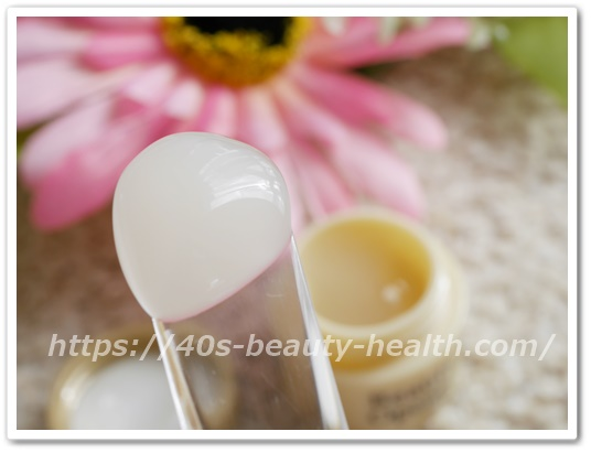オージオ ビューティオープナーオイル 口コミ 効果 卵殻膜エキス 美容液 オールインワンゲル 容器 テクスチャー