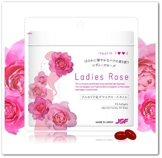 レディーズローズ 口コミ 効果 におい消す バラ ローズサプリ れでぃーずろーず 日本サプリメント 通販 最安値 パッケージ