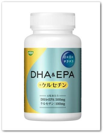 日清ウェルネス DHA&EPA+ケルセチン サプリメント 口コミ 効果 通販