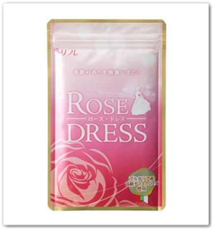 ローズドレス 口コミ 効果 リフレ バラ フレグランスサプリメント Rose Dress ろーずどれす 通販 最安値 パッケージ