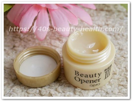 オージオ ビューティオープナーオイル 口コミ 効果 卵殻膜エキス 美容液 オールインワンゲル 容器2