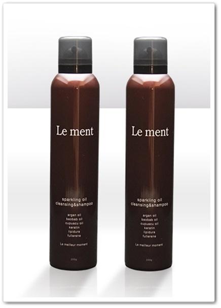 炭酸シャンプー Le ment ルメント 口コミ るめんと 美髪効果 通販 最安値 容器