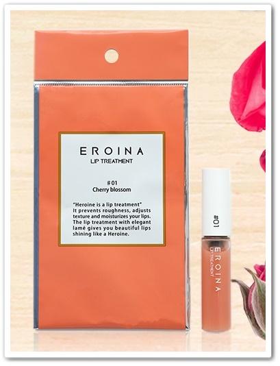 エロイーナ リップトリートメント 口コミ 効果は?縦じわが消える ふっくらする 40代 唇用美容液 EROINA えろいーな 容器