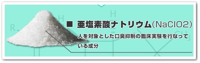 ikirei イキレイ 口コミ 効果 口の臭い 息がくさい デオドラント 口臭予防ジェル 歯磨き粉 通販 最安値 成分