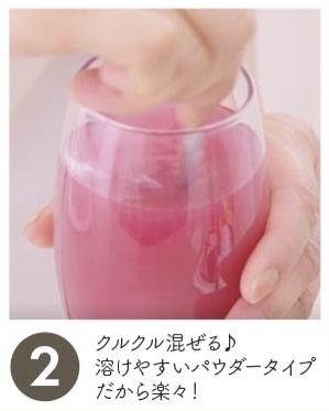はるな愛 ダイエットスムージー 酵水素328選もぎたて生スムージー 口コミ 効果 痩せない 効果なし 成分 飲み方2番