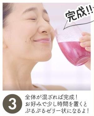 はるな愛 ダイエットスムージー 酵水素328選もぎたて生スムージー 口コミ 効果 痩せない 効果なし 成分 飲み方3番
