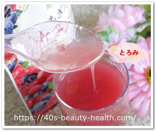酵水素328選もぎたて生スムージー 口コミ 痩せる 40代 効果 はるな愛 橋本マナミ ダイエットスムージー パッケージ 水に溶かす とろみ