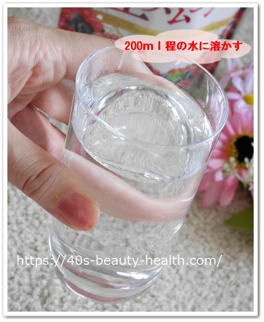 酵水素328選もぎたて生スムージー 口コミ 痩せる 40代 効果 はるな愛 橋本マナミ ダイエットスムージー パッケージ 粉 水に溶かす2