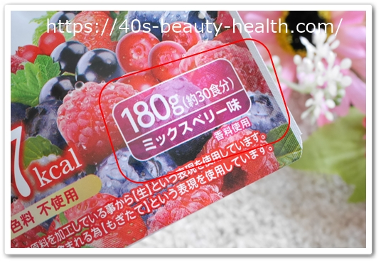 酵水素328選もぎたて生スムージー 口コミ 痩せる 40代 効果 はるな愛 橋本マナミ ダイエットスムージー パッケージ 30食