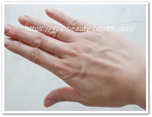 ハンドピュレナ 口コミ 40代 効果 北の達人 老け手 手の甲の老化をケアするハンドクリーム はんどぴゅれな 老けた手