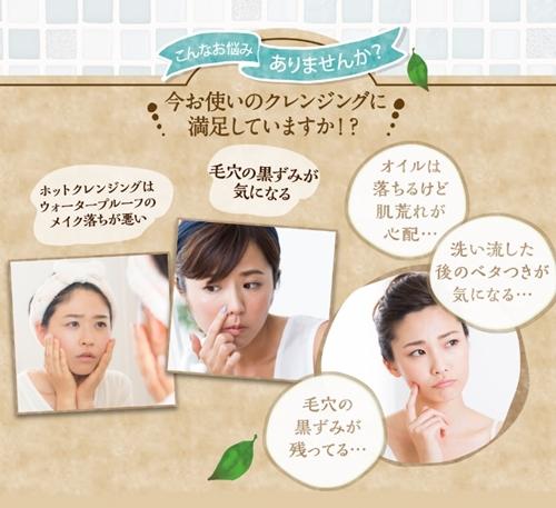 メディプラスクレンジングゲル 口コミ 40代 効果 メイク落とし後 肌の乾燥 毛穴ケア 敏感肌でも使える ダブル洗顔不要 悩み mediplus