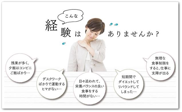 美巡食 口コミ 40代 痩せる 薬日本堂 びぜんしょく 和漢 漢方 置き換えダイエット やせにくい