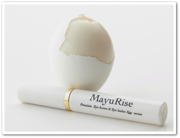 眉毛美容液 マユライズ 口コミ 効果は?まつ毛美容液として使える 眉毛美容液 まゆらいず まゆげが薄い 40代女性 卵殻膜