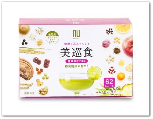 美巡食 口コミ 40代 痩せる 薬日本堂 びぜんしょく 和漢 漢方 置き換えダイエット パッケージ