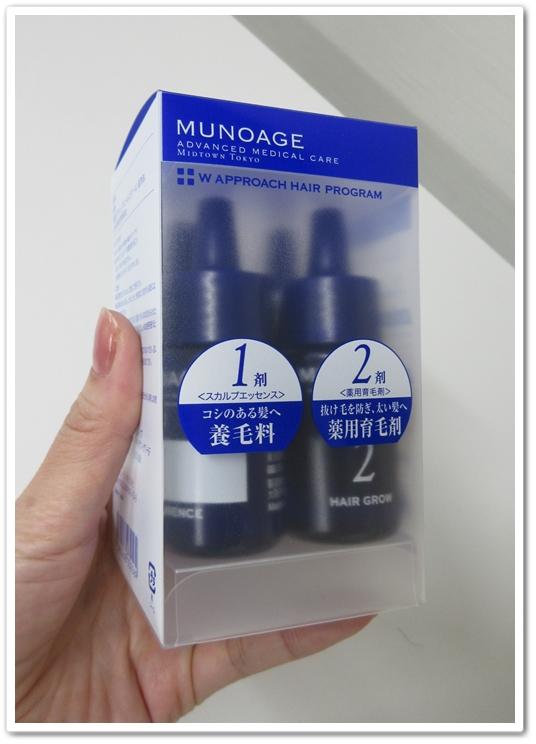 ミノアージュ育毛剤 口コミ 白髪染めと一緒に使える アルコールフリー munoage ミューノアージュ Wダブルアプローチヘアエッセンス 効果 お試し パッケージ