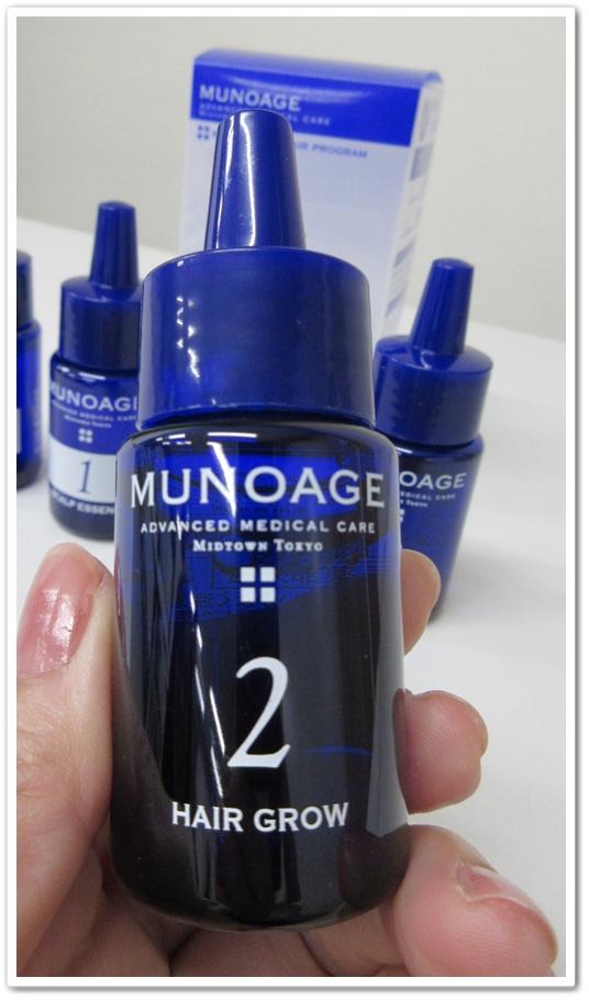 ミノアージュ育毛剤 口コミ 白髪染めと一緒に使える アルコールフリー munoage ミューノアージュ Wダブルアプローチヘアエッセンス 効果 お試し 2剤容器