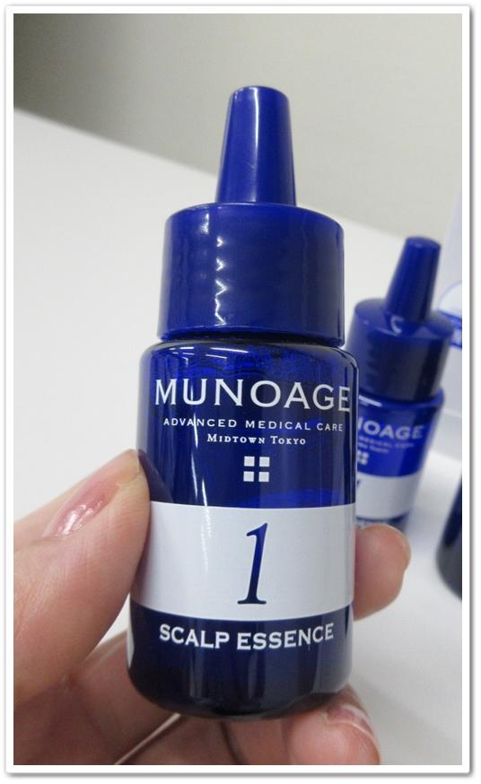 ミノアージュ育毛剤 口コミ 白髪染めと一緒に使える アルコールフリー munoage ミューノアージュ Wダブルアプローチヘアエッセンス 効果 お試し 1剤容器