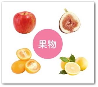 美巡食 口コミ 40代 痩せる 薬日本堂 びぜんしょく 和漢 漢方 置き換えダイエット 果物