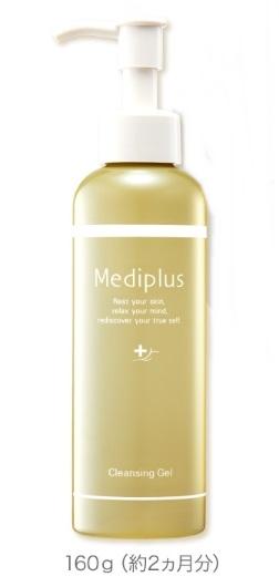 メディプラスクレンジングゲル 口コミ 40代 効果 メイク落とし後 肌の乾燥 毛穴ケア 敏感肌でも使える ダブル洗顔不要 パッケージ mediplus