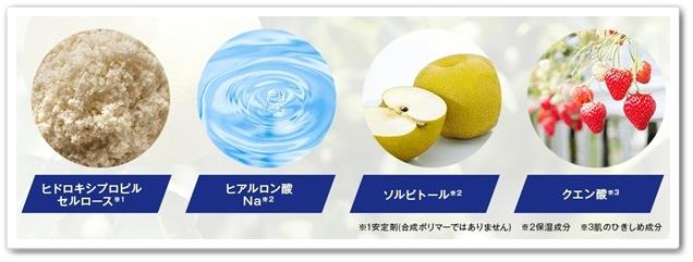 バッサ美容液 口コミ 効果 ジェル美容液 wasser ばっさびようえき 成分