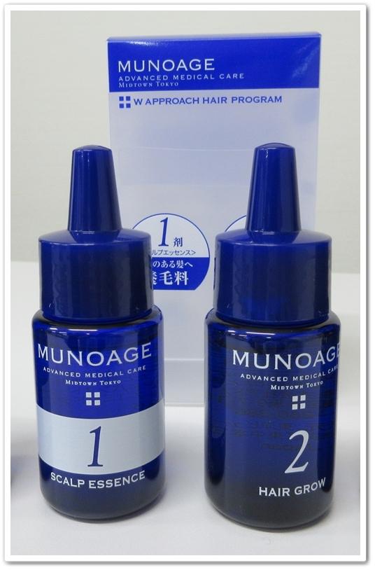 ミノアージュ育毛剤 口コミ 白髪染めと一緒に使える アルコールフリー munoage ミューノアージュ Wダブルアプローチヘアエッセンス 効果 お試し 容器
